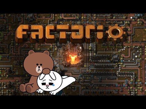 Factorio -
