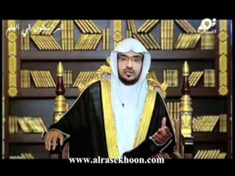 بئر زمزم للشيخ صالح المغامسي