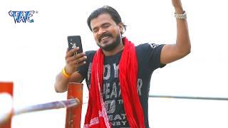 size dekhadi video call mp3 song download by pramod premi साइज देखादी वीडियो कॉल