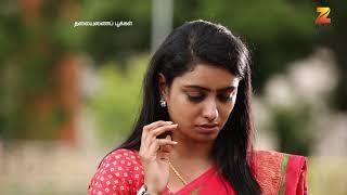 Vengaiyin Maindhan Novel Pdf
