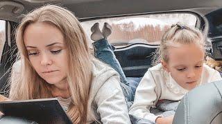 """Выезд на природу / Наш уютный """"домик на колесах"""" / Маша рыбачит 20.04.19"""
