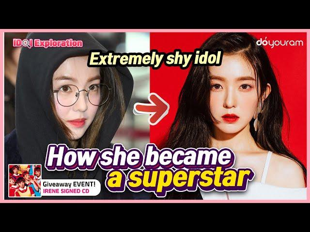 英语中Irene的视频发音