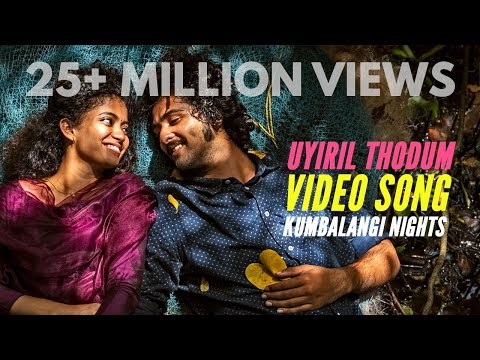 Uyiril Thodum Song - Kumbalangi Nights