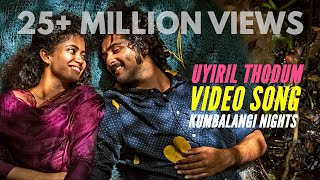 ഉയിരിൽ തൊടും Uyiril Thodum   Kumbalangi Nights Official Video Song | Sooraj Santhosh | Anne Amie