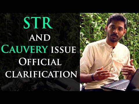 STR-Cauvery-issue-Official-clarification