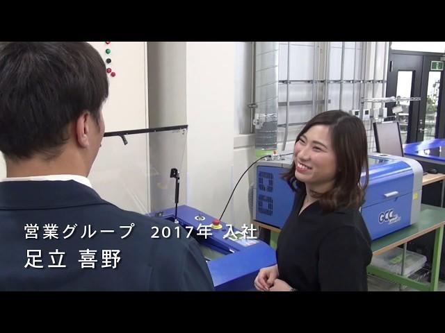 コムネット株式会社 社員インタビュー① 営業グループ