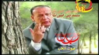 تحميل و مشاهدة الفنان الكبير حسين نعمه بين عليه الكبر MP3