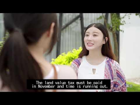 108年地價稅電視廣告英文