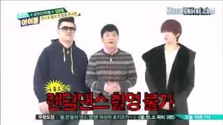 weekly idol super junior eng sub full ep 61 - TH-Clip