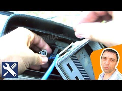 ✅ Тросик спидометра на ВАЗ 2101 замена тросика / Мелкий ремонт