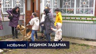 Багатодітна родина зі Слов'янська нарешті вдома