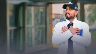 عبدالله الفلاسي | الدنيا قربك (حصرياً) 2021 تحميل MP3