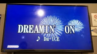 DREAMIN'ON/Da-iCE/ONE PIECE主題歌 原曲キーで歌ってみた