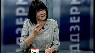 """""""Отражение-Віддзеркалення"""" 21.09.2017 - Кныш"""