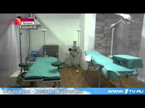 Anästhesie für Hüftoperation