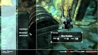 The Elder Scrolls V: Skyrim: обзор мода под названием Доспехи Исграмора - Воскресшая легенда