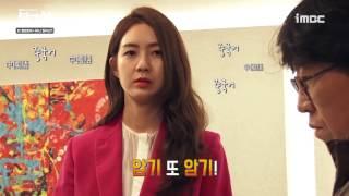 [Making] Lee Yo-won's Struggles Speaking Mandarin (Eng Sub)
