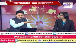 Rajmantra On Modi And Nawaz Sharif Meet With Pt Raj Kumar Sharma Of 26 Dec 2015