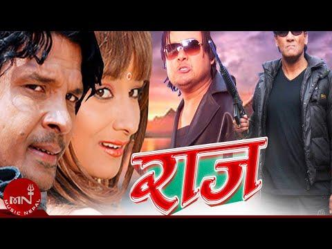 Raj | Nepali Movie