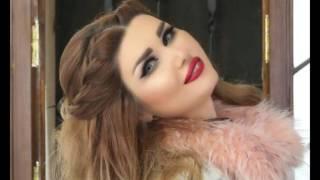 """تحميل و مشاهدة هالة القصير- Hala Alkaseer - أغنية """"يا الله شو بحبك"""" MP3"""