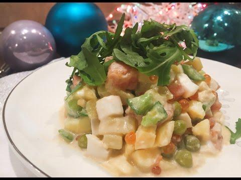 Оливье с лососем - рецепт вкусного салата к праздничному столу, Новый год 2018