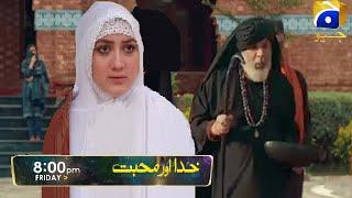 Khuda Aur Mohabbat - Season 3 Ep 25   Showbiz Glam Review Har pal Geo Dramas