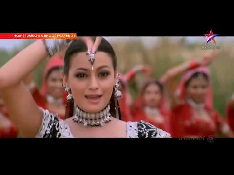 Bindiya Chamke Choodi Khanke { Tumko Na Bhool Paayenge 2002 } Bollywood Song   Sonu Nigam Alka  