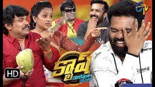 Cash | Sampoorneshbabu,Anchor Ravi,AutoRam Prasad,Apparao | 28th September 2019  | Full Episode|ETV
