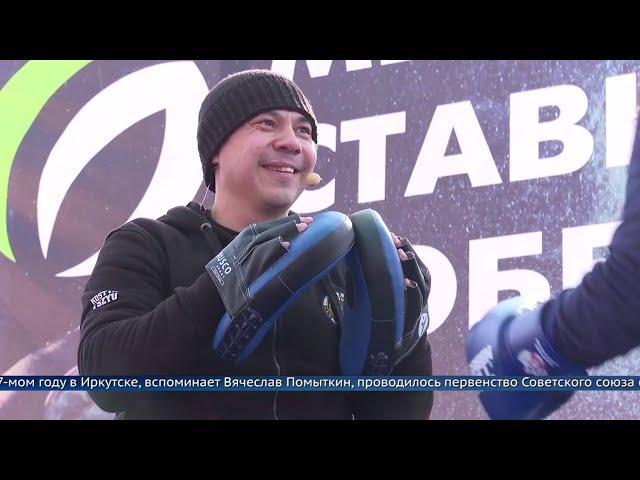 Константин Цзю дал мастер-класс боксёрам Приангарья