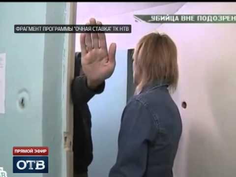 , title : 'Тёща Дмитрия Лошагина: «Не называй меня мамой»'
