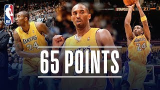 Kobe Bryant's EPIC 65 Point Performance | March 16, 2007