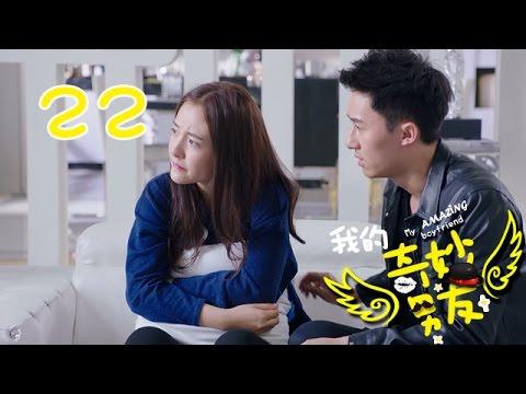 【ENGSUB】我的奇妙男友 22 | My Amazing Boyfriend 22(吴倩,金泰焕,沈梦辰,Wu Qian,Kim Tae Hwan)