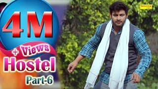 Vijay Varma   Hostel Part 6   Andy Dahiya, Joginder Kundu   New Haryanvi Funny Comedy Webseries 2019