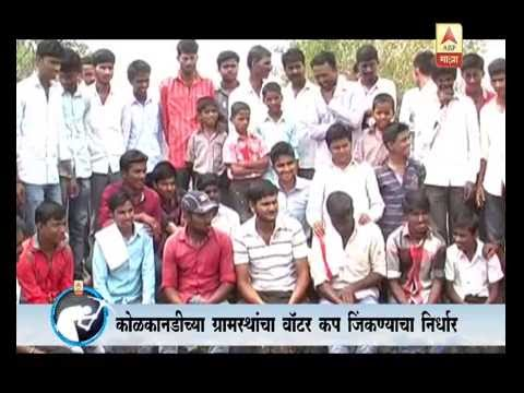 Committed to the Cause of Water Conservation: Kolkanadi Village in Beed