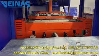 EPE hot melt glue machine