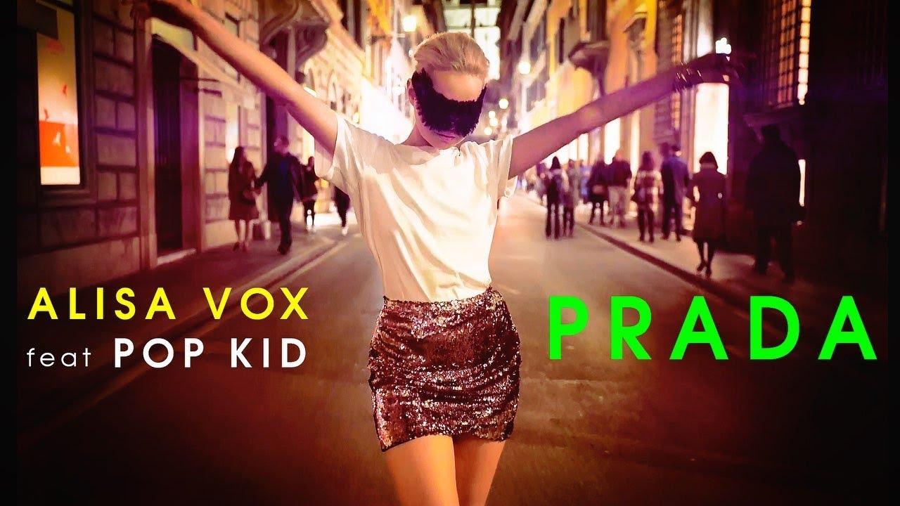 Алиса Вокс ft. Pop Kid — Prada
