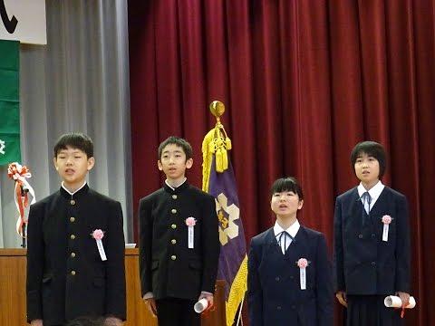 平成28年度 第67回 南魚沼市立後山小学校 卒業式(フルver.) 2017.3.24