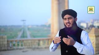 Sakhi Piya Ko - Shahroz Qadri - R&R by Al Jilani   - YouTube