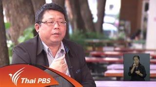 เปิดบ้าน Thai PBS - ความคิดเห็นต่อการพัฒนาสื่อออนไลน์ไทยพีบีเอส