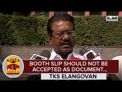 Booth-Slip-should-not-be-Accepted-as-Voter-Identity-Document--T-K-S-Elangovan-DMK--Thanthi-TV