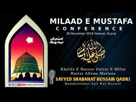 Sayyed Shabahat Hussain Qadri   Emotional Bayan   Milad E Mustafa ﷺ Conference   at Veraval Gujrat