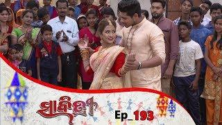 Savitri | Full Ep 193 | 18th Feb 2019 | Odia Serial – TarangTV