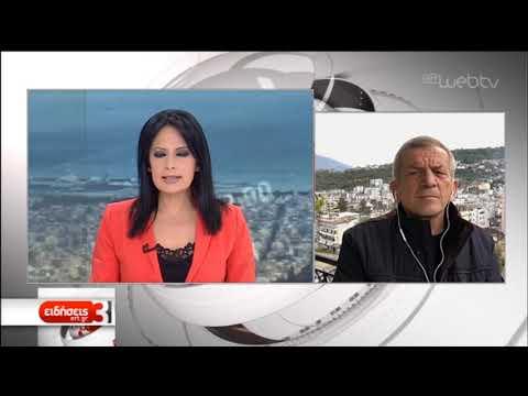 Αλβανία: Συνεχίζονται οι έρευνες των σωστικών συνεργείων   29/11/19   ΕΡΤ