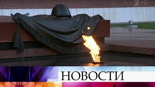 Акции памяти в годовщину начала Великой Отечественной войны проходят по всей стране.