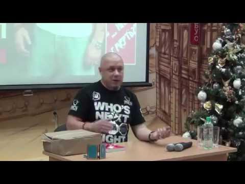 Кочергин - лекция в Челябинске