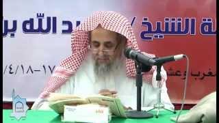 تحميل اغاني بكاء الشيخ عبد الله الدميجي عند ختم كتاب التوحيد لابن رجب MP3