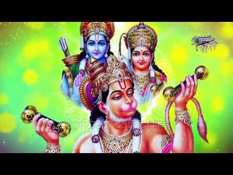 भूलेंगे न तेरा अहसान हनुमत राम के प्यारे