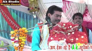 हम तुम चोरी से बंधे एक डोरी से की तर्ज पर गाया रविन्द्र शास्त्री ने Ak studio Bhartiya Chaurah