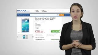 Sell On Souq.com - Start selling online!