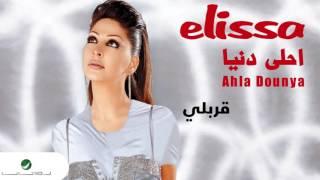 تحميل اغاني Elissa … Arable | اليسا … قربلي MP3